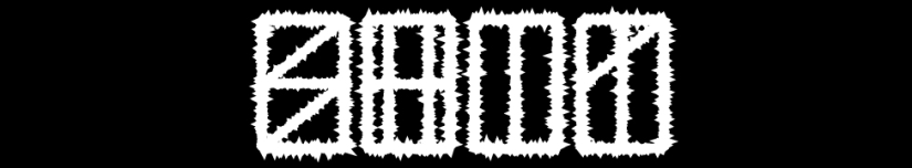 S.H.I.T – FEEDINGTIME